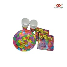 Paper party set party products high quality products birthday items