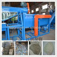 PET flakes washing machineplastic barrel chemical barrel