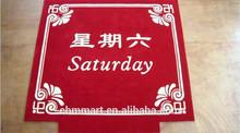 handmade wool carpets fashion design monday 0003-CIMG7499
