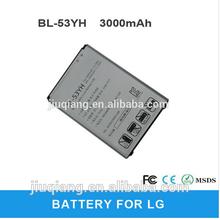 lithium battery,Mobile Phone Battery for LG g3 battery