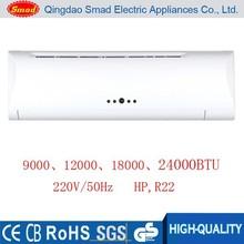 9000~24000BTU Wall split air conditioning
