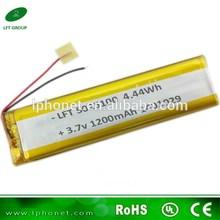 5025100 3.7v 1200mah lipo with 3.7v li-polymer battery for wireless digital