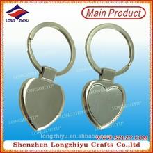 Heart shape blank metal keychain custom minecraft keychain