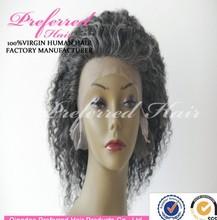 mixed grey wig