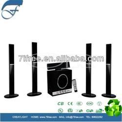 5.1 speaker surround home theatre hifi wireless powerful subwoofer
