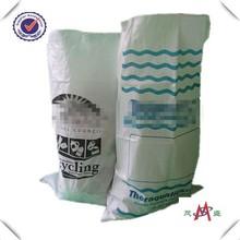 25kg high quality bulk dog food bag wholesale