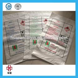 offset print waterproof bag for chemical packaging