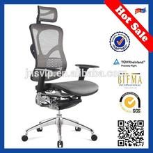 Foshan JNS hot selling comfortable chairs bedroom JNS-501