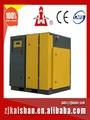 Wabco air compresseur LG13 / 8 455CFM 115PSI 75KW