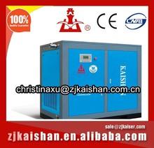 12v air compressor car tyre inflator LG 10/8 350CFM 115PSI 55KW