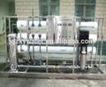 De alta calidad& precio competitivo kyro- 6000 de purificación de agua del sistema, sal del purificador de agua
