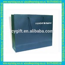 china alibaba custom foldable t shirt shopping bag with logo