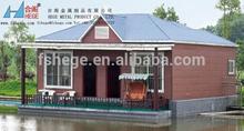 prefab buildings luxury for Asian