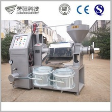 FC-YZS30 Stainless Steel Automatic Home Use Cold Oil Press Oil Expeller