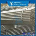 Qualidade estável tubo de aço ( tubo de aço )