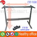 Grecia ejecutivo de muebles de metal& reducir la fatiga& moderno diseño ergonómico stand up escritorio marco