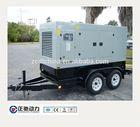 Auto start portable generator Cummins 200 kw trailer type movable power station