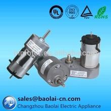 NEMA12 12V 31mm Gear DC stepping motor for 3D printer