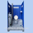 Plastic Western toilet designe single-ply -seat type western portable toilet