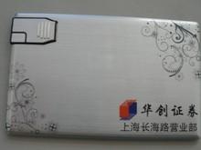 USB 2.0 driver,memory card usb blank,business card usb flash memory