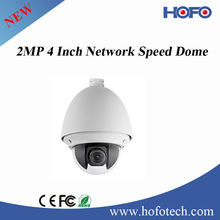 hikvision economic 2mp 4inch ip PTZ dome camera
