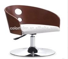 สูงกลับเก้าอี้เก้าอี้พักผ่อน/ห้องนั่งเล่นเก้าอี้แกว่ง523