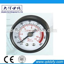 "Lower back mount 63mm(2.5"") pressure meter"