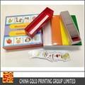 ورق الطباعة بالألوان الكاملة بطاقة اللعب للأطفال