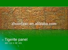 High quality interior wall decorative panel board --- Tigerite panel