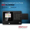 sms/ جهاز إنذار gsm مع شاشة ملونة كبيرة و app