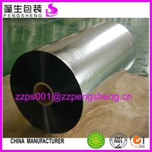 cheap 9micron aluminum metalized PET film /22 mic silver metzlied thermal lamination film0086 15838093715