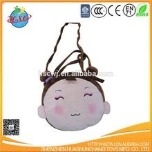 smiling face baby carrier backpack for girl's gift