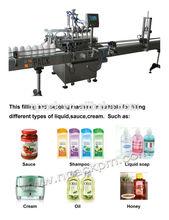 Automatic filling machine liquid,liquid detergent filling machine,mouthwash filling machine