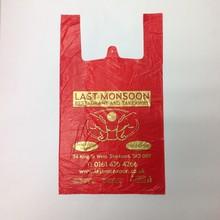 Vest Bags/Shoppers/Plastic Shopping T-shirt Bags
