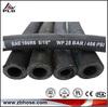 Fine Wire Braided Fuel Dispenser steel wire braided hydraulic rubber hose 3