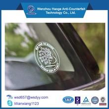 Custom Transparent Static Window Cling