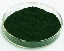 Comparar los favoritos natural extracto de espinaca en polvo de sodio clorofila de cobre/las normas gmp