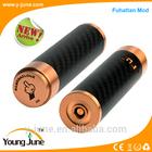 2014 copper black Carbon Fiber 18650 vape mods fuhattan,Fuhattan Mod clone