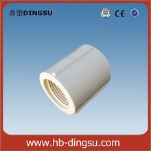 China Factory Direct Sale PVC Female Coupler White Color