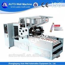 household aluminum foil rewinding machine fast speed