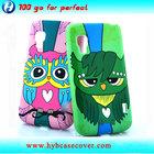 owl case soft glitter mobile phone case cover for lg l5