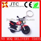 Factory direct sale NO MOQ wholesale motorcycle shaped 3d keyring 3d keyring-097