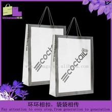PP shopping bag /pp gift bag / pp woven fabric bag