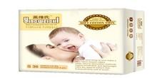 New!absorbs more better sleepy baby diaper