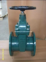 DIN Rising Stem Gate Valve
