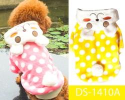 2014 innovation Newest product dog baby-clothing