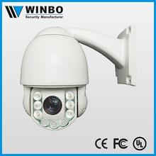 Winbo Mini 2MP 1080p 20x PTZ Pan/Tilt IR Cut outdoor ip camera