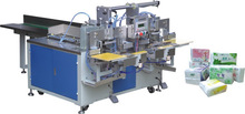 napkin tissue paper packing machine