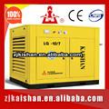 Rotorcomp винтовые воздушный компрессор lg 62/8 2170 куб 115 фунтов на квадратный дюйм 355kw