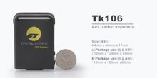 Mini GPS Tracking System/Hidden GPS Tracker for Vehicle/Kids /Pets--TK106